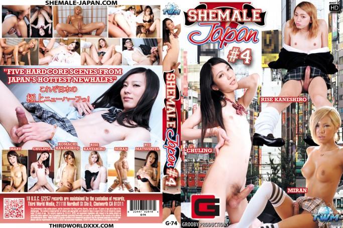 Shemale dvd reveiws blogs - SponcomsfCom